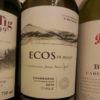 Nhãn hiệu rượu vang Ecos De Rulo Caramenere