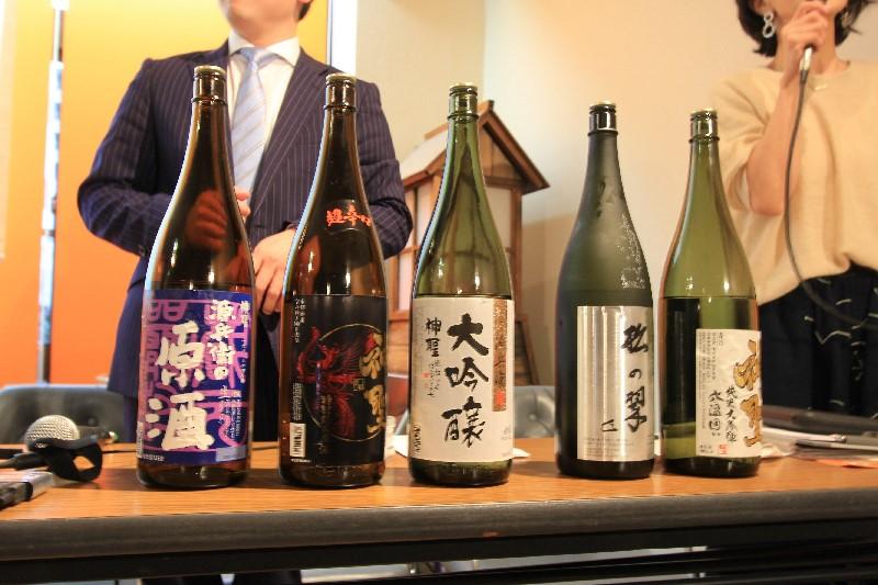 Các loại rượu Sake Nhật Bản và câu chuyện lịch sử đằng sau đó