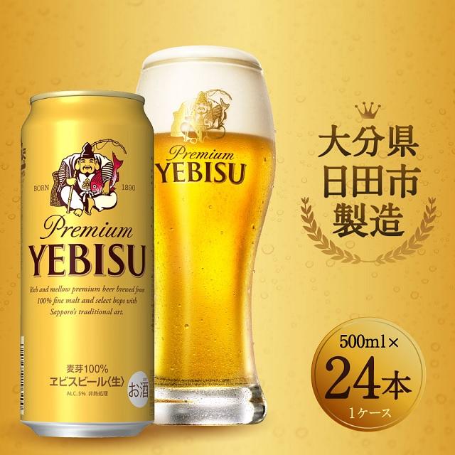 Đẳng cấp thương hiệu hàng đầu tại Nhật Bản suốt nhiều năm qua