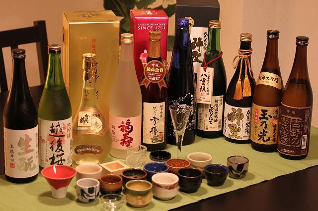 Quà Tặng Tinh Túy nơi cung cấp rượu Sake chính hãng chất lượng